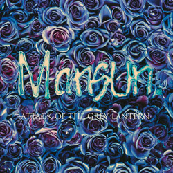 Mansun - Closed for Business CD1