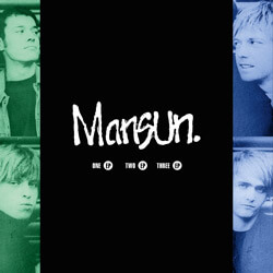 Mansun - Closed for Business CD5