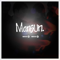 Mansun - Closed for Business CD9